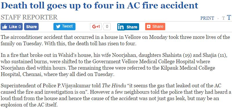 fire-accidents-in-vellore